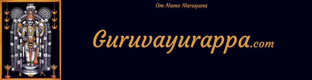 Guruvayurappa.com